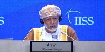 عمان رسما اسرائیل را به رسمیت شناخت