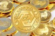 قیمت سکه و طلا در 8 بهمن 99