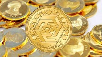 قیمت سکه و طلا در 14 بهمن 99