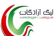 استقلال خوزستان به دنبال کم کردن فاصله خود با سایر مدعیان