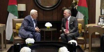جزئیات گفتوگوی تلفنی شاه اردن و محمود عباس
