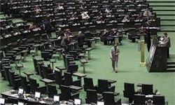 واکنش نمایندگان ملت به قطعنامه ضد ایرانی اتحادیه اروپا