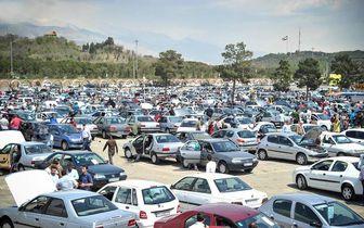 جدیدترین قیمت خودروهای پر فروش در ۳۰ مرداد ۹۸