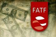 آخرین وضعیت پیوستن ایران به FATF