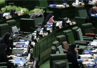صحن علنی مجلس و کفش های صورتی+عکس