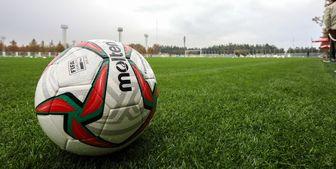 وداع مهاجم هلندی از فوتبال+عکس