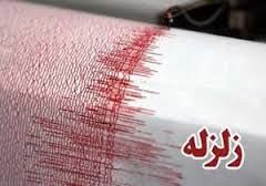 """زمین لرزه ۳.۴ ریشتری بخش """"بنت"""" در سیستان و بلوچستان را لرزاند"""