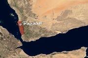 حمله مزدوران سعودی به بندر الحدیده