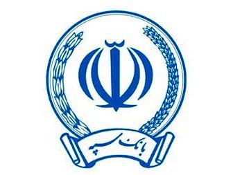ارائه خدمات ارزی به واحدهای تولیدی و صادرکنندگان استان زنجان