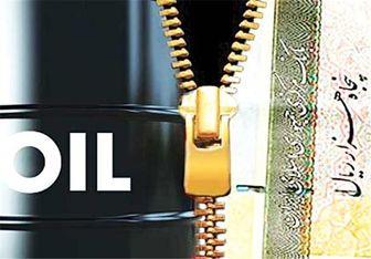 درآمد نفتی ایران روزی چقدر است؟