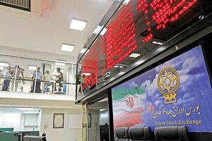 پایان کار بازار بورس امروز ۱۸ اسفند ۹۹