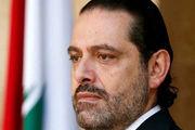 گروگانگیری اقتصاد لبنان توسط