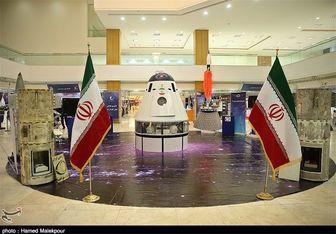 اطلاعات منتشر نشده از اولین فضاپیمای سرنشیندار ایران