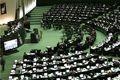 تذکر 100 نماینده به رئیس جمهور