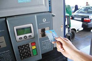 سهمیه بنزین خودروهای بیش از دو هزار سیسی چقدر است؟