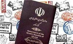 توقیف گذرنامه کارگردان ضدایرانی