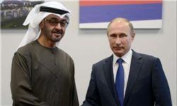 نشست محرمانه موسس «بلک واتر» و مقام روس با محوریت ایران