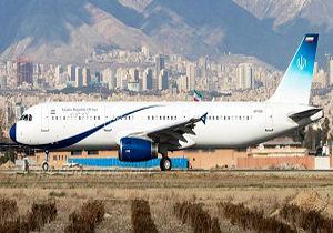 فرود یک هواپیمای ایرانی در محل برگزاری نشست جی ۷