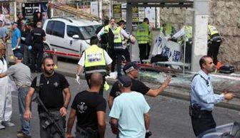 کشته شدن ۳ صهیونیست در قدس اشغالی