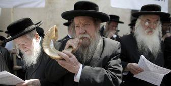 هواداران نتانیاهو به «جادوی سیاه» روی آوردند