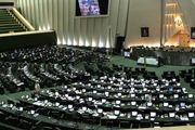 آنچه باید درباره تفاهم ایران با آژانس اتمی بدانیم