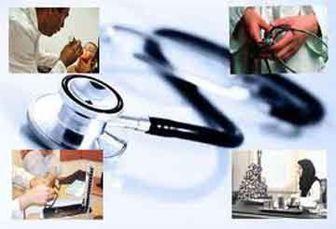 طرح پزشک خانواده؛ فرصت یا تهدید!