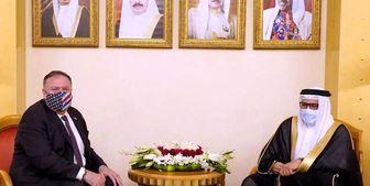 اتهامزنی پامپئو و  همتای بحرینی اش علیه ایران