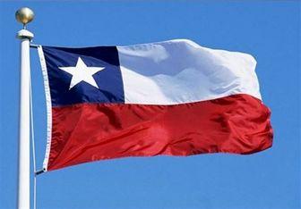 نفت ایران به شیلی رسید