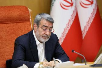 مخالفت وزارت بهداشت با برگزاری انتخابات مرحله دوم مجلس یازدهم