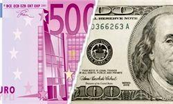 یورو کاهش یافت/ نرخ ارز بانکی امروز 26 اردیبهشت 97