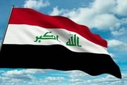 درخواست عراق برای ایجاد کنسولگری در بصره