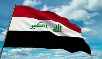 گزینه نهایی ائتلاف جریان های سنی عراق برای ریاست مجلس