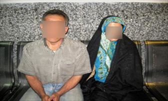 سرقت اموال مسافران در هنگام اقامه نماز!
