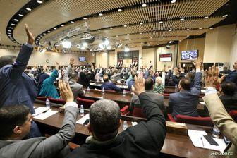 تعویق در رای اعتماد به کابینه الکاظمی