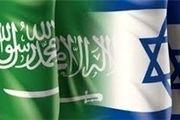 شرط عربستان برای عادی سازی روابط با رژیم صهیونیستی