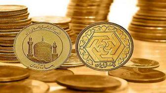 قیمت سکه و طلا در 17 فروردین 1400