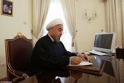 پست جدید ربیعی در دولت توسط روحانی اعلام شد
