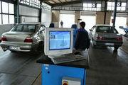 خودروهای فاقد معاینه فنی از امروز جریمه میشوند