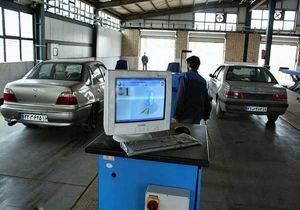 پذیرش خارج از نوبت تاکسی های سرویس مدارس در مراکز معاینه فنی خودرو