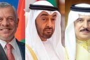 نشست سه جانبه شاه بحرین، شاه اردن و ولیعهد ابوظبی
