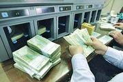 تبعیض در ترکیب سهامداران بانکی