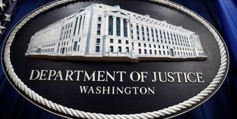آمریکا یک تبعه ایرانی را به ۶۲ ماه زندان محکوم کرد