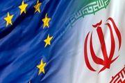 آشفتگی اروپا با شوک اورانیومی ایران