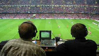 گزارشگر دیدار تیم ملی ایران برابر کامبوج مشخص شد