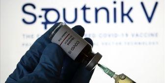 تولید واکسن اسپوتنیک وی در ایران