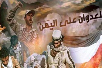 یمن در آستانه فاجعه بزرگ انسانی