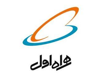 قرعه کشی لیگ برتر فوتبال با حضور همراه اول