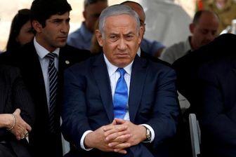 ادعای مضحک نتانیاهو درباره برنامه هستهای ایران