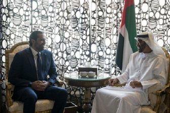 امارات به ارتش و پلیس لبنان 200 میلیون دلار کمک کرد