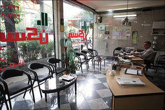مظنه خرید مغازه در استان البرز چقدر است؟